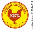 Label with a chicken silhouette - stock vector