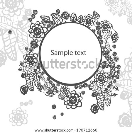 lace frame. Vector illustration - stock vector