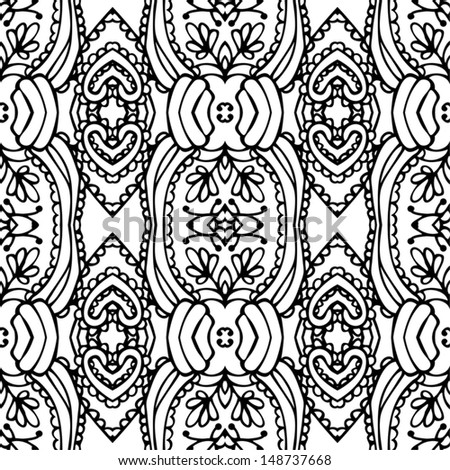 lace seamless pattern - stock vector