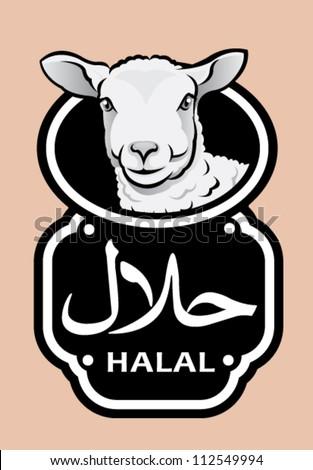 Lamb Halal Icon / Seal - stock vector