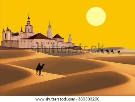 Landscape - caravan in the desert goes to the old fortress. Vector illustration - stock vector