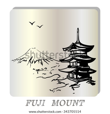 landscape with Fuji mount,  Japan  pagoda illustration in original style. Vector illustration - stock vector