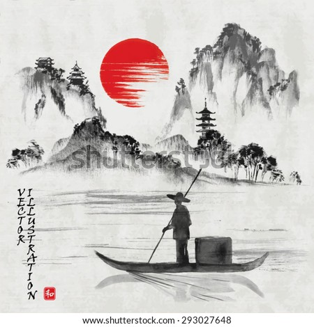 "Landscape with hills, sun, lake and fisherman in traditional japanese sumi-e style on vintage watercolor background. Vector illustration. Hieroglyph ""harmony"" - stock vector"