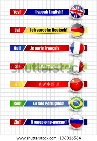 Language banners vector set