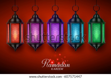 Lantern lamp or fanous vector set with colorful lights hanging in red dark background with ramadan kareem greetings for muslim. Vector illustration.