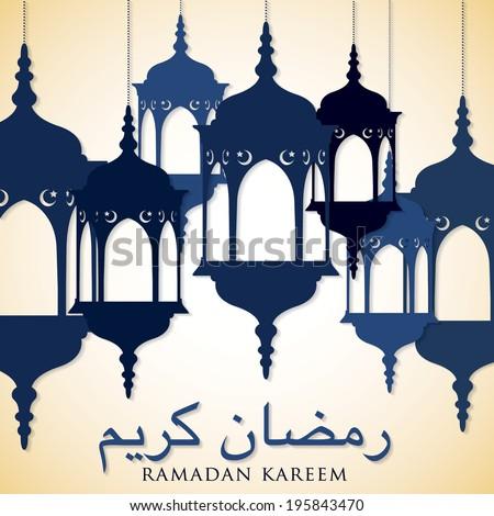 "Lantern ""Ramadan Kareem"" (Generous Ramadan) card in vector format. - stock vector"