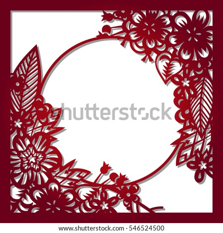 Laser cut flowers quadre pattern decorative stock vector 546524500 laser cut flowers quadre pattern for decorative panel vector template ready for printing postcards stopboris Choice Image
