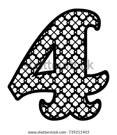 Laser Cut Number Four Numeral Character Stock Vector 739251403 ...