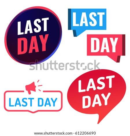 last day of sale www pixshark com images galleries Sears Hometown Logo Vector Sears Logo 2016
