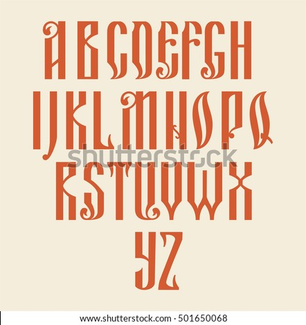 Russian Alphabet Stock Images Royalty Free Images