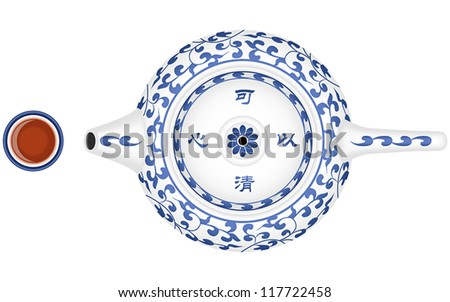 Layered vector illustration of Chinese traditional Teapot and Teacup with  BLUE AND WHITE pattern. - stock vector