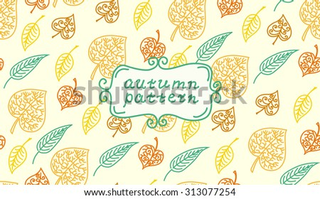 Leaves autumn pattern. In retro style. It contains simple forms of leaves. Color version. - stock vector
