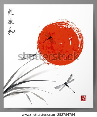 """Leaves of grass, three dragonflies and rising sun. Sealed with hieroglyphs """"well-being' , """"way"""", """"eternity"""", """"harmony"""".  - stock vector"""