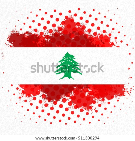Lebanese Independence Day Watercolor Style Background. Lebanon Flag and Vector Elements National Concept Greeting Card, Poster or Web Banner Design