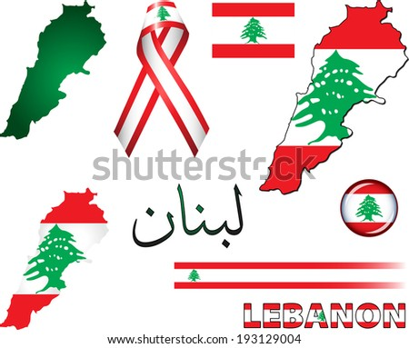 Lebanon Icons. Set of vector graphic icons and symbols representing Lebanon. The text says 'Lebanon' in Arabic.  - stock vector