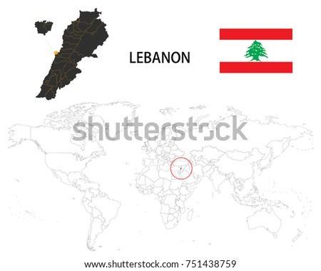 Lebanon map on world map flag stock vector 751438759 shutterstock lebanon map on a world map with flag on white background sciox Gallery