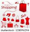 let's go to shopping! - stock