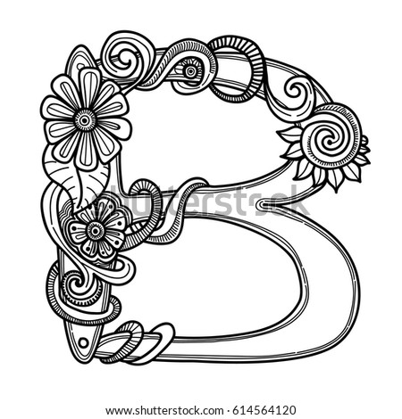 decorative letter b letter b decorative alphabet antistress therapy stock 21329 | stock vector letter b decorative alphabet anti stress therapy doodle ornaments filling hand drawn vintage 614564120