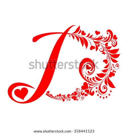 Letter D Isolated On White Romantic Stock Vector