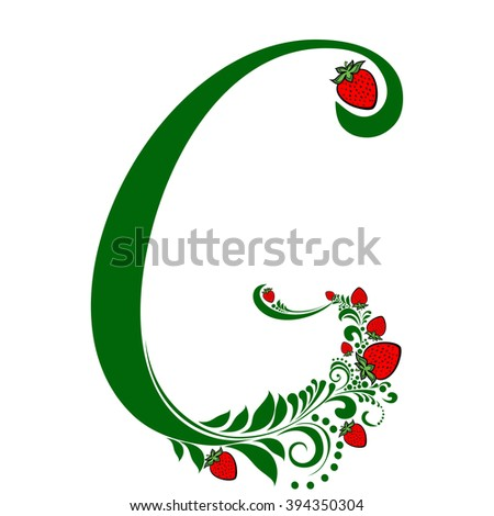 Letter G Isolated On White Romantic Stock Vector