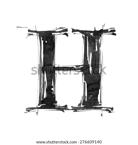 letter H. Alphabet symbol - grunge hand draw paint / vector illustration - stock vector