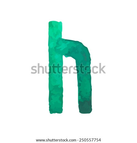 Letter H Colorful watercolor aquarelle font type handwritten hand draw doodle abc alphabet letters Vector illustration - stock vector