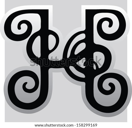 Letter h handwritten version decorative curled stock photo photo letter h handwritten version decorative curled letters altavistaventures Choice Image
