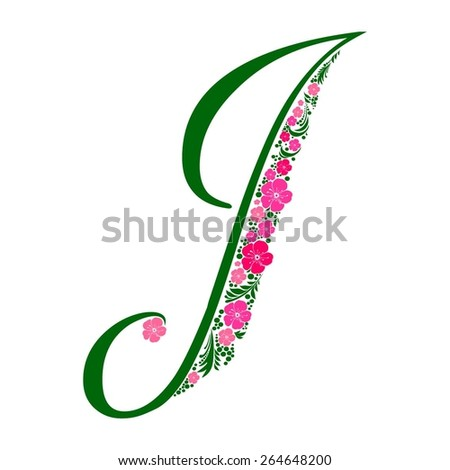 Letter J Isolated On White Romantic Stock Vector