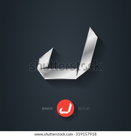 Letter J, Vector silver font. Elegant Template for company logo. Metallic Design element or icon. Pseudo origami style, including flat version. - stock vector
