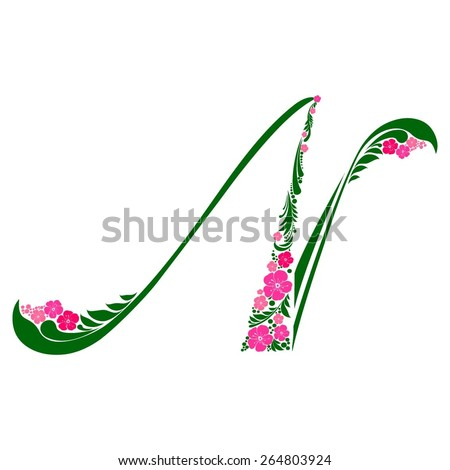 Floral alphabet Stock Photos, Images, & Pictures ...