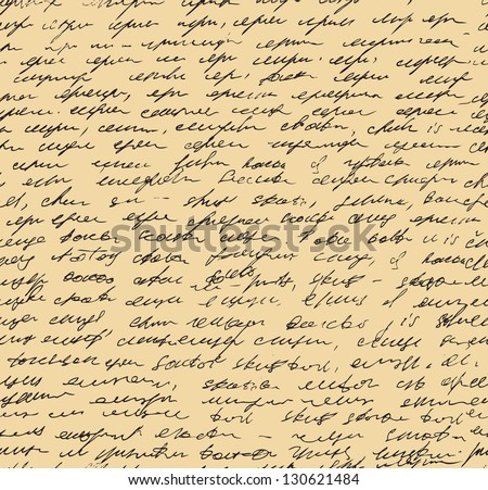 Letter pattern. Script seamless background. Sketch of writing template
