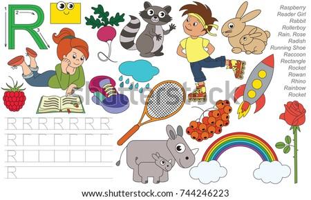 Letter+r+printable on Stock Illustration Writing Practice Letter P Printable Worksheet Clip