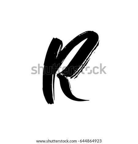 Letter R Handwritten By Dry Brush Rough Strokes Font Vector Illustration Grunge