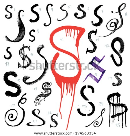 Letter S. Vector alphabet. Hand drawn letters. Letters written with a brush. Spots and blotches. - stock vector