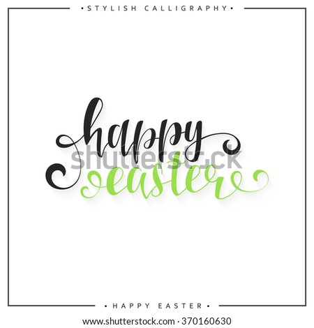 Lettering calligraphy set. Happy Easter day. Modern lettering. Design labels. Congratulatory text design for printing festive cards, invitations, presentation. Ready design - stock vector