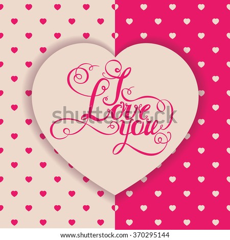 """lettering """"I love you."""" Hand drawing, twisted individual font. Hearts. - stock vector"""