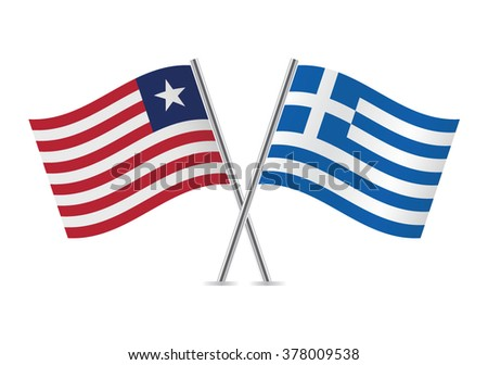 Liberian and Greek flags. Vector illustration.