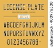 License Plate #2 / typeface with USA registration number / vintage typeface, font. / new font, vintage font, English font, American font, font, abc font, modern font, old font, number font, plate font - stock vector