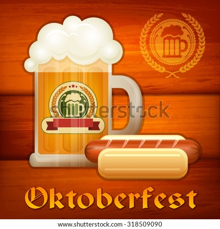 Light beer in glass mug & sausage on wooden, vector illustration - stock vector
