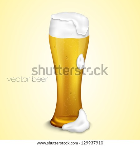 light beer with the foam in a glass - stock vector