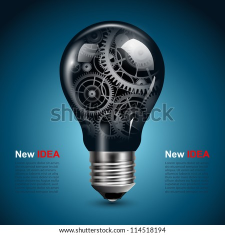 Light bulb with gears inside, vector. - stock vector