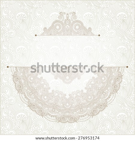 light floral frame on paisley background with place for your text can be used as wedding invitation, greeting cards, page design and other, vector illustration - stock vector