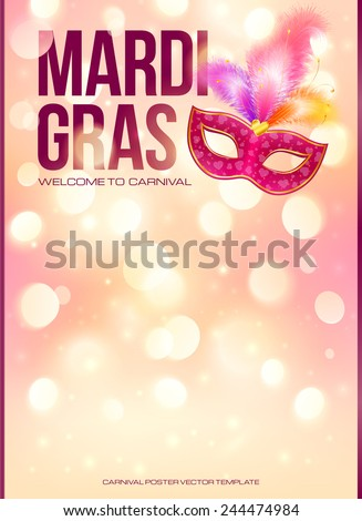 Light pink Mardi Gras vector poster template with bokeh effect and carnival mask - stock vector