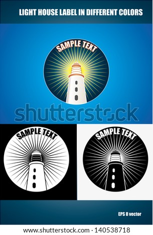 Lighthouse symbols set for any navigation concept. - stock vector