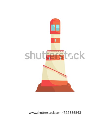 Lighthouse, tower with a beam of searchlight for marine navigation vector Illustration