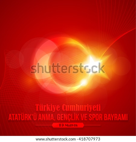 "Lighting Background Republic of Turkey Celebration Card and Greeting Message Poster, Web Banner or Badges - English ""Commemoration of Ataturk, Youth and Sports Day, May 19"" - stock vector"