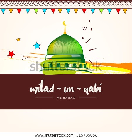 Cool Milad Eid Al-Fitr Decorations - stock-vector-line-art-based-vector-design-for-milad-un-nabi-with-nice-and-creative-green-mosque-and-festive-515735056  Best Photo Reference_12489 .jpg