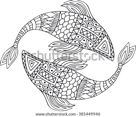 Line Art Circle Shape Pattern With Ornamental Fish For Coloring Book Vector Illustration