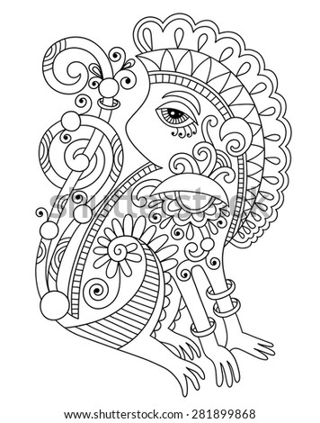 line art drawing of ethnic monkey in decorative ukrainian style, black and white vector illustration - stock vector