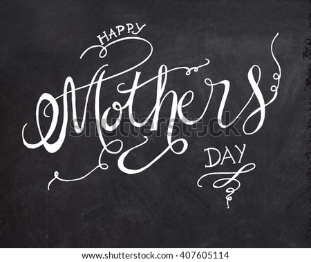 line art of abstract for Happy Mothers Day card. Vector illustration of beautiful design - stock vector